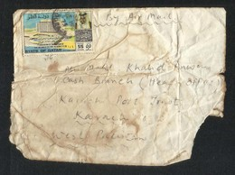 Qatar 1973 Air Mail Postal Used Cover Qatar To Pakistan 1st Anniversary Accession 1973   CONDITION AS PER SCAN - Qatar