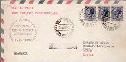 LETTRE VOL SPECIAL ITALIE 1960 - VOL PRESIDENTIEL - ROME A MOSCOU - - Aviones