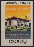 CHINA TAIWAN Building Hall Montreal Canada Expo 1967 International Universal Exposition Cinderella Label Vignette - 1945-... República De China