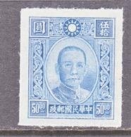 China 515  * - 1912-1949 Republic