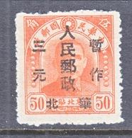 PRC  LIBERATED  AREA  NORTH  CHINA   3 L 40   * - Northern China 1949-50