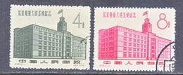 PRC  372-3   (o) - 1949 - ... People's Republic