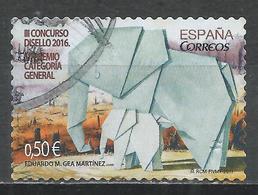 Spain 2017. Scott #4181 (U) Origami Elephants, By Eduardo M. Gea Martinez * - 2011-... Oblitérés