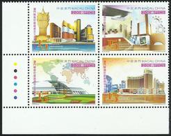 2014 MACAO/MACAU 15ANNI OF RETURN TO CHINA STAMP 4V - 1999-... Chinese Admnistrative Region