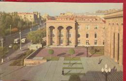 ACADEMY OF SCIENCES OF THE ARMENIAN, POSTCARD UNUSED - Arménie