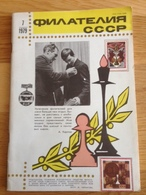 Russia  Magazine USSR Philately 1979  Nr. 7 Chess Karpov - Slav Languages
