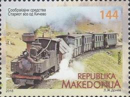 MK 2018-07 TRAIN, MACEDONIA, 1 X 1v, MNH - Eisenbahnen