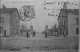 Quartier Auger, Artillerie - Bourges