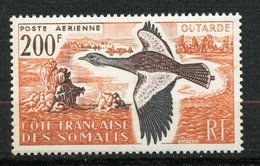 Côte Française Des Somalis, Yvert PA28, Scott C23, MNH - Französich-Somaliküste (1894-1967)