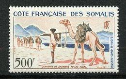 Côte Française Des Somalis, Yvert PA29, Scott C24, MNH - Ungebraucht