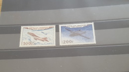 LOT 397915 TIMBRE DE FRANCE NEUF** DEPART  A 1€ - France