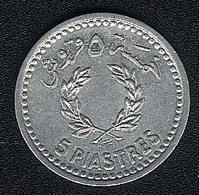 Libanon, 5 Piastres 1954, XF+ - Libanon