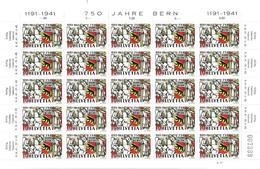 Schweiz-Suisse 1941: 750 Jahre Bern Zu 253.2.01 SPINNE ARAIGNÉE Mi 398 Yv 370 Bogen A111-035325  ** MNH (Zu CHF 130.00) - Errors & Oddities