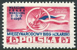 Polonia 0514 * Charnela. 1948 - Ungebraucht