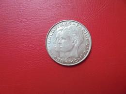 """Baudouin 1er. 50 Francs """"MARIAGE"""" 1960. ARGENT. - 1951-1993: Baldovino I"""