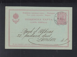 Bulgaria Stationery 1913 National Bank - 1909-45 Königreich