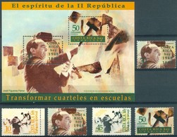 Costa Rica - 1998 - Yt 626/629 + BF 17 - Le Costa Rica Aujourd'hui - ** - Costa Rica