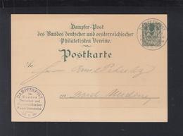Dt. Reich Lithographie Dampferpost Des Bundes Deutscher Und österreichischer Philatelisten Vereine 1896 - Deutschland