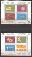 8282- Serbia ,  Serbien , Europa CEPT S/sheet Scott 289a+293a ** Mnh - Serbia