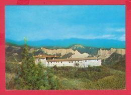 232420 /Rozhen Monastery Kloster Roschen - The Courtyard , CHURCH PANORAMA , Bulgaria Bulgarie Bulgarien Bulgarije - Bulgarie