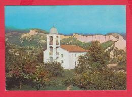 232421 / Rozhen Monastery Kloster Roschen - The Courtyard , CHURCH , Bulgaria Bulgarie Bulgarien Bulgarije - Bulgarie