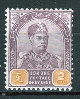 Malaysia Johore Sultan Aboubakar 1891 Two Cent Dull Purple And Yellow. - Johore