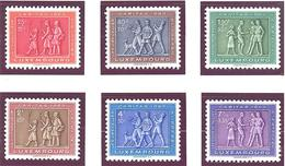 Luxembourg : Yvert N° 476/481**; MNH; Le Feuillet Cote 37.50€ - Luxembourg