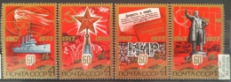 X3 Russia USSR MNH Complete Of Set 4v. - 1977 The 60th Anniversary Of Great October Revolution - Nuovi