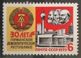 X3 Russia USSR MNH Stamp - 1979 The 30th Anniversary German Democratic Republic, Germany - 1923-1991 USSR