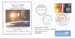 JAPAN. Astronomical Body, Special Cover 2018 From Yokohama Addressed To Andorra - 1989-... Keizer Akihito (Heisei-tijdperk)