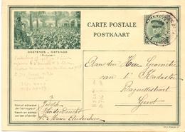Briefkaart Carte Postale - J. Van Der Donckt - Ste Maria Audenhove Oudenhove - Naar Gent 1930 - Postcards [1909-34]