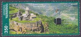 CEPT / Europa 2012 Arménie N° 709 ** Tourisme - 2012