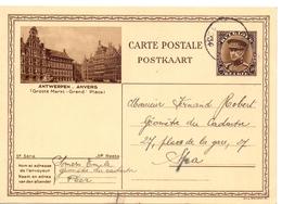 Briefkaart Carte Postale - E. Somers Géometre Landmeter - Peer Naar Spa 1934 - Postcards [1909-34]