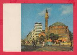 232472 / SOFIA - Islam Minaret Mosque Mosquee Moschee , CAR , TRAM , MINERALBAD , Bulgaria Bulgarie Bulgarien Bulgarije - Bulgarie