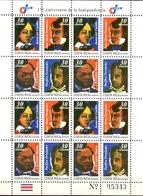 Costa Rica - 1996 - Yt 607/610 - 175ème Anniversaire De L'Indépendance En PF - ** - Costa Rica