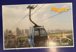 Sightseeing Cable Car,China 2009 Mt.Guishan Scenic Area Small Size Ticket Advertising Pre-stamped Card - Transport