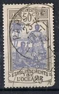 OCEANIE N°55  Belle Oblitération - Used Stamps