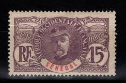 Senegal - YV 35 Palmiers N* Cote 9,50 Euros - Nuevos