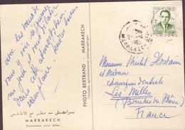CARTE ILLUSTRE 1963 MARRAKECH PANORAMA AVEC ATLAS  PHOTO BERTRAND VOIR PHOTOS - Marokko (1956-...)