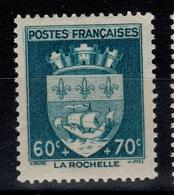 YV 554 N** 2eme Armoirie - France