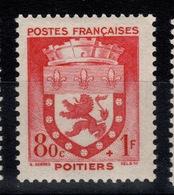 YV 555 N** 2eme Armoirie - France
