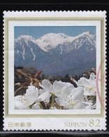 Japan Personalized Stamp,  Mountain Flower (jpu5907) Used - 1989-... Emperador Akihito (Era Heisei)