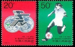 China 1991 J185 The First Women's Football World Cup Championship Set Stamp - Nuevos