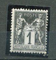 6945  FRANCE   N°83b °  1c  Noir Sur Gris  Type Sage    1877  TB - 1876-1898 Sage (Type II)