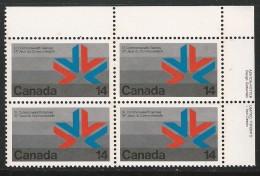 CANADA 1978 SCOTT 757** PLATE BLOCK UR - 1952-.... Elizabeth II