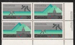 CANADA 1978 SCOTT 761-762** PLATE BLOCK LR - 1952-.... Elizabeth II