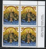 CANADA 1978 SCOTT 768 PLATE BLOCK  UR - 1952-.... Reign Of Elizabeth II