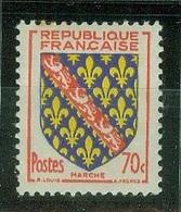 1045 Neuf ** TB 1955 - Francia
