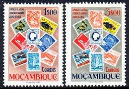 !■■■■■ds■■ Mozambique 1953 AF#408-409* Philatelic Exhibition Set (x3878BI) - Mozambique