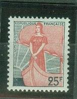 1216 Neuf ** TB 1959 - Francia